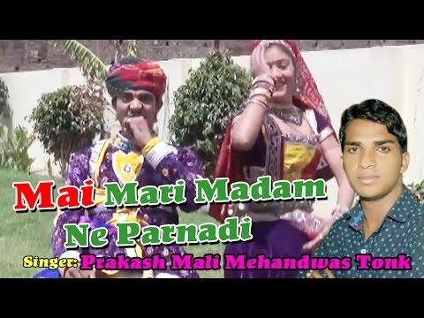 Mai Mari Madam Ne Parnadi // New Rajasthani Dance Song // Prakash Mali Mehandwas // Merotha Music
