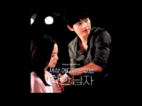 Son Ho Young (손호영) - 너만을 원했다 Wanted (Innocent Man OST)