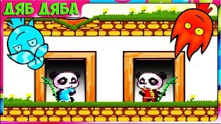 ADVENTURES FIRE AND WATER Two Chinese pandas # 1. A cartoon game about pandas like fire and water.