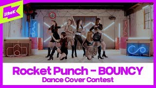Download lagu 로켓펀치 _ BOUNCY 댄스커버 컨테스트 | Rocket Punch _ BOUNCY(mirrored ver.) | 1theK Dance Cover Contest