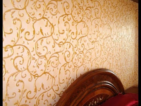 Texture Wall Designs