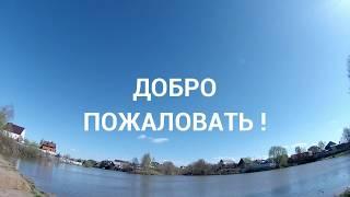 № 62. Коттедж «В Куюках» Посуточно Казань