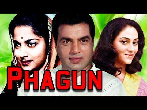 Phagun (1973) Full Hindi Movie | Dharmendra, Waheeda Rehman, Jaya Bhaduri, Om Prakash