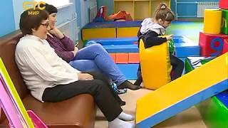 Новшества в медико-социальной экспертизе                                 СТС-МИР.