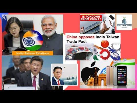 world New 21st oct: China opposes India-Taiwan trade ties