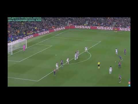 Гол в Лео  Месси в ворота Ливерпуля со штрафного