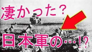 軍事ミリタリーまとめチャンネル登録はこちら ↓ https://www.youtube.co...