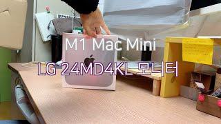 M1 맥미니 & LG- 24MD4KL ᄆ…