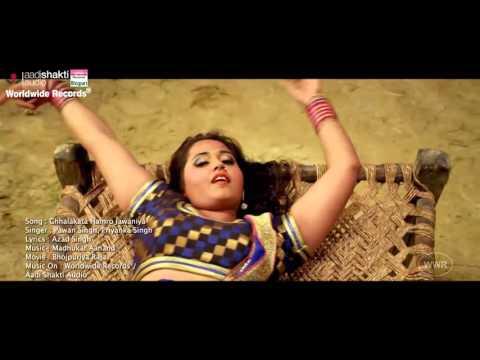 Bhojpury raja movies  full songs for nepal dj sagar