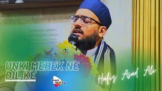 Unki Mehek Ne Dil Kay - Hafiz Asad Ali