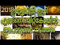 Solutions of Bitcoin (BTC) transactions in Indian market. Malayalam Online money making tips