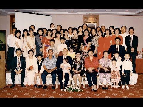60th 大寿 Birthday @ Hilton KL (1995) - Part 4 of 4