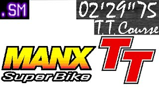 Sega Manx TT SuperBike - TT Course - Race