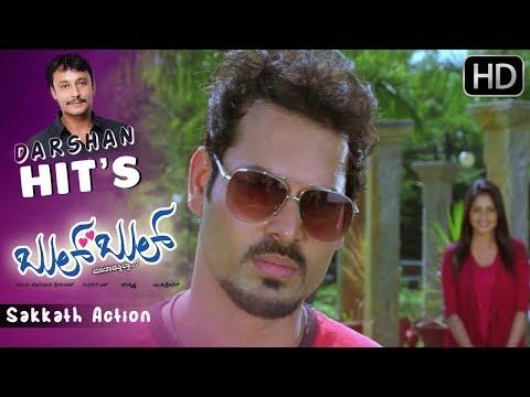 Darshan plays basket ball scenes | Bul Bul Kannada Movie | Kannada Scenes | Rachitha Ram