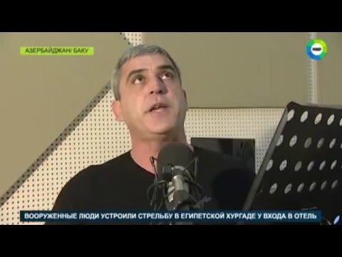 Fuad Ibrahimov MIR 24 Putin 2016 yeni