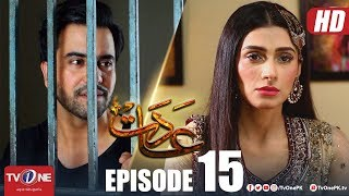 Aadat | Episode 15 | TV One Drama | 20 March 2018