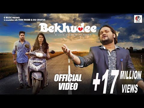 Mix - Bekhudee | Bhasijiba Khushi Tora | Humane Sagar | Sushree | Barada | Official Music Video | G Music.