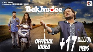 Download Lagu Bekhudee | Bhasijiba Khushi Tora | Humane Sagar | Sushree | Barada | Official Music Video | G Music. MP3