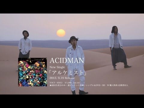 acidman---2012.9.19-new-single-&-live-dvd-/-blu-ray-トレーラー