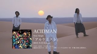 ACIDMAN 2012.9.19 Release New Single『アルケミスト』&LIVE DVD/Blu-...