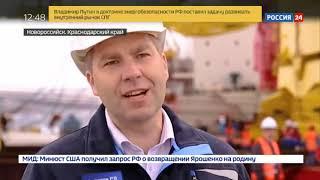 Смотреть видео Новая техника позволит нвоороссийскому моркому порту принимать океанские суда   Россия 24 онлайн