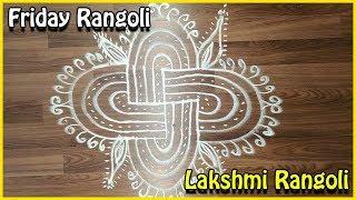 Lakshmi Muggulu Lakshmi Rangoli