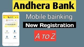 AB تيج المحمول Bainking جديدة التسجيل و تحويل الأموال المتنقلة & DTH شحن كل واحدة
