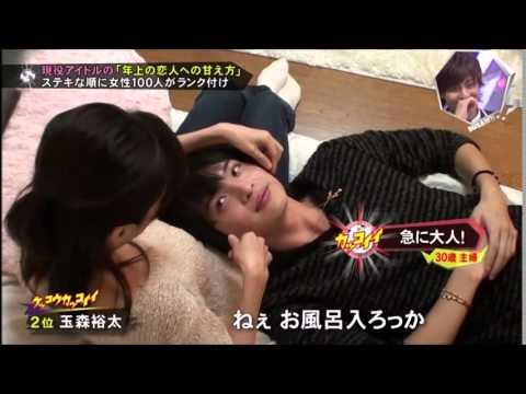 Cute way to flirt - Kis-my-ft2 / Kisumai