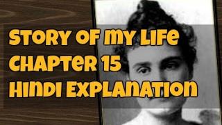 Story Of My Life Helen Keller SA2 Chapter 15 Explanation