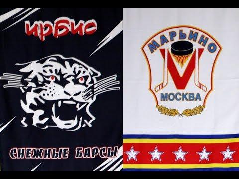 (2005) Ролик  Снежные барсы-Марьино счёт 4-5(02.12.2018)