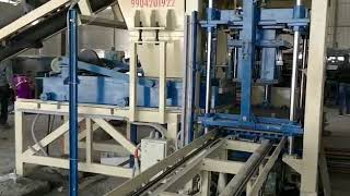 Full automatic fly ash brick making MACHINE. In gujrat