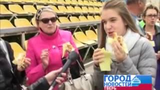видео Рекорд Украины,Самый длинный яблочный пирог