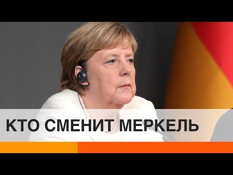 COVID-19 изменил политику Германии: кто сменит Меркель — ICTV