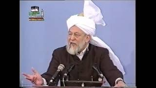 Friday Sermon 12 April 1996