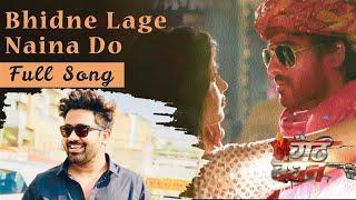 BHIDNE LAGE NAINA DO | Rahul Jain | Gathbandhan | Colora TV Serial
