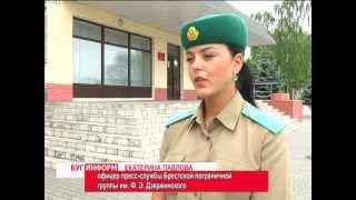 2013-06-19 г. Брест Телекомпания  'Буг-ТВ'. Пограничные нелегальные мигранты