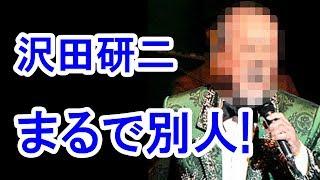 沢田研二の現在がヤバすぎる!丸刈り頭でまるで別人! *チャンネル登録...