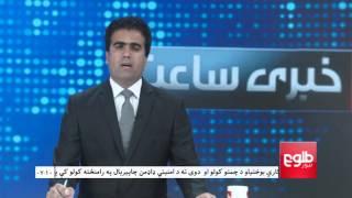 LEMAR News 04 November 2015 /۱۳ د لمر خبرونه ۱۳۹۴ د لړم