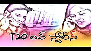 T20 Love Stories || Telugu Short Film 2014 || Presented by iQlik Movies