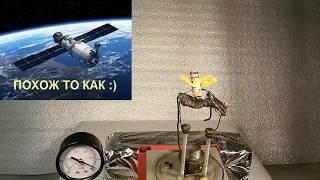 Плоская Земля Мега Эксперимент Ракета в Вакууме, Опыт по Полётам в Космос, Фейерверк + Спички