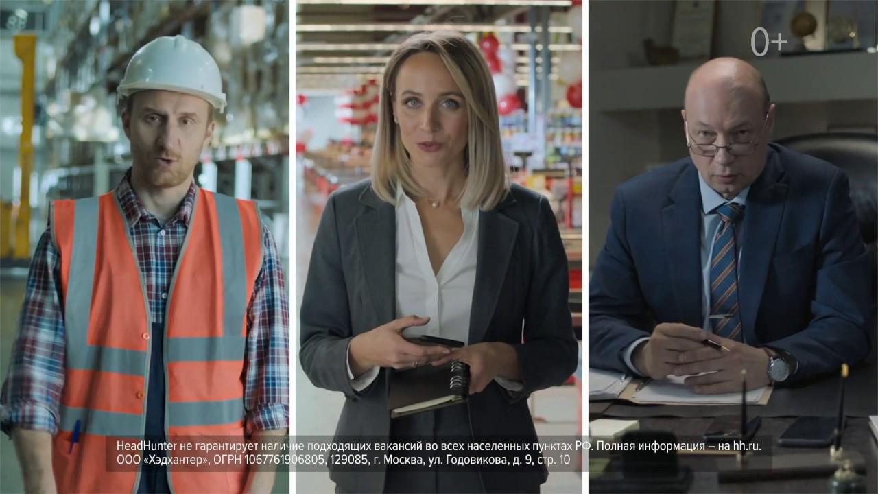 Работа девушке в рекламе работа в вебчате грязовец
