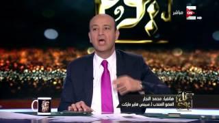 بالفيديو..  سبينس هايبر تبدء تخفيض أسعار السلع من االيوم