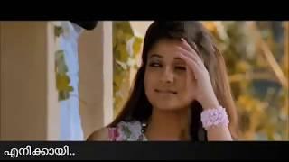 Malayalam whatsapp status-neeyarinjo