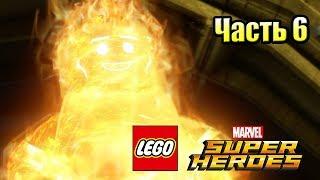 Lego Marvel Super Heroes #6 — Черная Вдова и Соколиный Глаз {PC} прохождение часть 6
