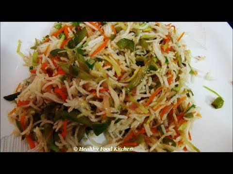 Vegetable Fried Rice Recipe - Fried rice-Variety Rice Recipe By Healthy Food Kitchen
