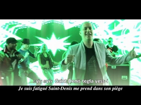 Mohamed Allaoua - Wali lihala-w Paroles Traduction