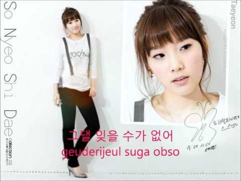 Taeyeon-Missing You Like Crazy (Hangul+Romanized Lyrics)