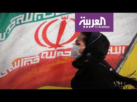طريقة تعامل النظام الإيراني مع فيروس كورونا  - نشر قبل 3 ساعة
