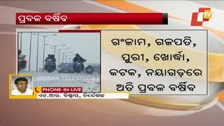 Weather Alert! Heavy rain to lash 18 districts of Odisha
