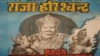 Raja Harishchandra Full Hindi Movie - Prem Adib   Sumitra